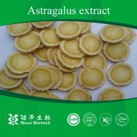 Wholesale Astragalus Root Extract Nutrition supplement from china suppliers