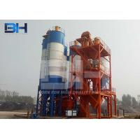 Wholesale Large Scale Dry Mix Plant 40 T/H High Productivity With Siemens PLC Control from china suppliers