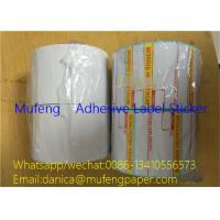 China Food Labels Thermal Printer Sticker Roll Waterproof Customized Size Eco - Friendly on sale