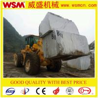 Wholesale Hot Sales 32 Tons Block Loader with Centralization Lubrication System for Quarry Exploiting from china suppliers