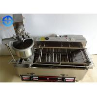 Wholesale Electric / Gas Automatic Donut Making Machine 105*60*85cm With 3 Molds from china suppliers