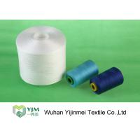 Wholesale Ne 50s /2/3 Z Twist Polyester Spun Yarn , High Tenacity Polyester Sewing Thread from china suppliers