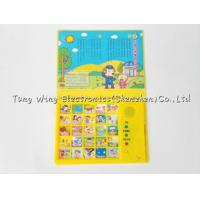 China Multi Sound Panels push button sound module For Intellectual Baby Sound Book. on sale