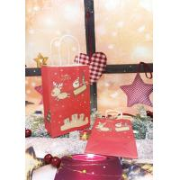 Wholesale Popular Christmas Paper Sweet Bags / Printed  Brown Paper Present Bags from china suppliers