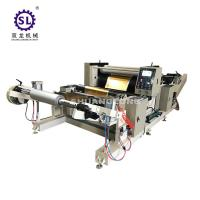 Wholesale Aluminum Foil Automatic Embossing Machine Roll to Roll Type With PLC Control from china suppliers