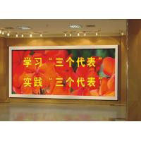 Wholesale Advertising Animation P6 fullcolor ultra thin led display scrolling from china suppliers