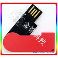 STORAGE DOWNLOAD USB DRIVER MMC