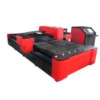 Wholesale 650W YAG Laser Cutting Machine , Stainless Steel and Aluminum CNC Laser Cutter from china suppliers