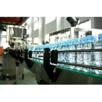 Wholesale Mineral Water Filling Line/Machine/System (CGFA) from china suppliers