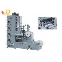 Buy cheap Automatic Non Woven Flexo Printing Machine Graphic High – Graded from wholesalers