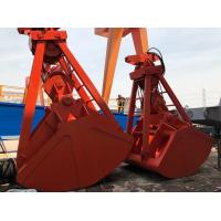 Wholesale OUCO Grab Bucket Radio Remote wireless Control rope control marine Grapple from china suppliers