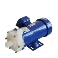 Wholesale MP chemical mini acid resistance magnetic drive pump centrifugal water pump from china suppliers