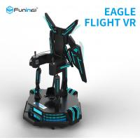Wholesale 9D VR Flight Game Machine 5D 7D Cinema Simulator For Supermarket from china suppliers