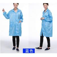 Wholesale S- XXXL Polyester Breathable ESD Cleanroom Garment Anti Static from china suppliers