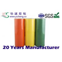 Wholesale anti buffer high strength colored adhesive tape , BOPP Packing Tapes from china suppliers