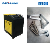 Wholesale 1mm/S Metal 70W Fiber Laser Cleaning Machine from china suppliers