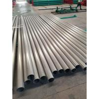 Wholesale 2205 Stainless Steel Welded Pipe ASTM A790 S31803/ S32205 Duplex Steel Tube from china suppliers