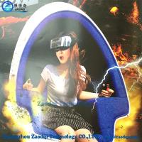 Wholesale Easily move Game Center 5D 7D 9D Cinema Truck Mobile 9D Cinema VR from china suppliers
