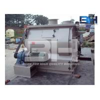 Wholesale Professional Dry Mortar Mixer / Double Shaft Paddle Mixer With Long Service Life from china suppliers