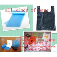 China PE BAG,plastic bag,garbage bag,t-shirt bag on sale