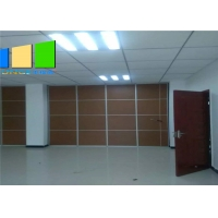 Wholesale Wooden Panel Material Operable Acoustic Folding Partition Walls For Office Partition Wall Project from china suppliers
