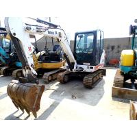 Wholesale Used BOBCAT 331 Mini Excavator For Sale from china suppliers