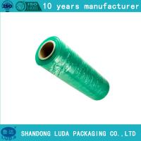 China Colored cling wrap Film with Handy Dispenser on sale