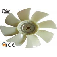 Wholesale White 4BG1T Radiator Cooling Fan Blade For Excavator Accessories from china suppliers