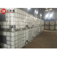 Wholesale Triethoxyvinylsilane VTEO Vinyl Silane Coupling Agent for Producing Wire CAS No. 78-08-0 from china suppliers