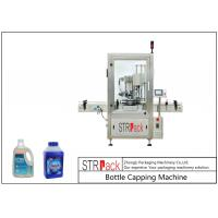 Wholesale PLC Control Single Head Rotary Capping Machine 50 CPM Speed With Servo Motor Driven from china suppliers