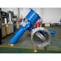 Buy cheap Spring Return Heavy Duty Air Operated Valve Actuators For Butterfly Valves from wholesalers