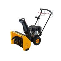 """Buy cheap DIY 21""""/5.5HP household snow blower KCM21A from wholesalers"""