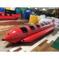 Red Colour Inflatable Fly Fishing Boats With 0.9mm PVC Inflatable Fishing Pontoon Boats for sale