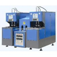 Wholesale 1000PCS Semi-Auto Bottle Blowing Machine (CM-9B) from china suppliers