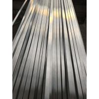 Quality 316L Stainless Steel Flat Bar Brush Finished ASTM A276 SS Flat Plate Stright for sale