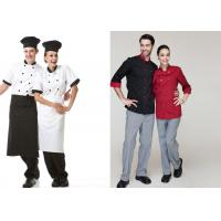Wholesale Stand Collar Embroidery Chef Cook Uniform Short Sleeve For Kitchen from china suppliers