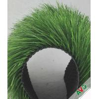 Wholesale Diamond Series Fake Grass Carpet Outdoor / Soccer Turf With 50mm Pile Height from china suppliers