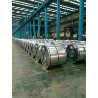 Quality Steel Cold Rolled Grain Oriented Electrical Sheet 30QG100 CRGO Coils Electrical for sale