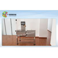 Wholesale Fast Speed SUS304 Tablet Weight Grading Machine High Efficiency And Low Noise from china suppliers