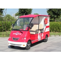 Wholesale Semi Closed Cabin Simple Ambulance For Underdeveloped Areas from china suppliers