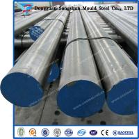 Wholesale P20 steel high quality alloy steel wholesale from china suppliers