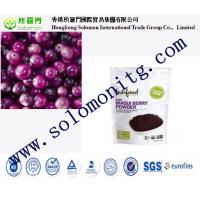 how to use maqui berry powder