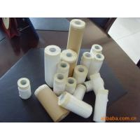 Buy cheap masking paper&film from wholesalers