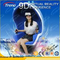 Wholesale Commercial Arcade Game 9D Virtual Reality Simulator Coin Operated 220 Volt 5A from china suppliers