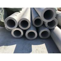 1.4542 ASTM S17400 630 Stainless Steel Seamless Tube SUS630 Cold Drawn