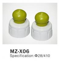 Wholesale Φ28/410 PP/PET Lotion Push Pull cap for cosmetic plastic bottle closure from china suppliers