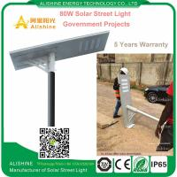 Wholesale Government Projects Waterproof Solar LED Street Light 80W Price from china suppliers