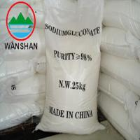 China china largest Light brown Sodium naphthalene sulfonate formaldehyde  solid content 92% for industry concrete admixture on sale