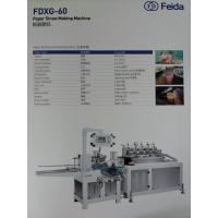 Quality High speed paper straw making machine for sale