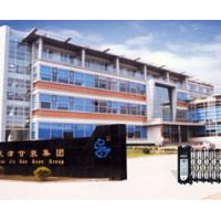 Tianjin Ganquan Group Corporation China